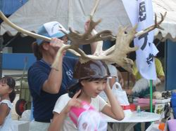 Chiba 5